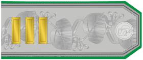 11-nadporučík-c-1925-1929