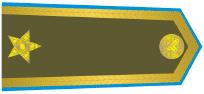13-štábní-kapitán-1930-1937