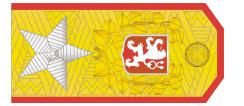 17-vrchní-velitel-branné-moci-1951-1953